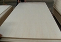 7釐漂白楊木面膠合板多層板包裝