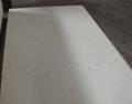 提供优质胶合板包装板多层板