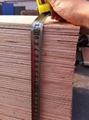 供应一次成型胶合板多层板包装箱板 4