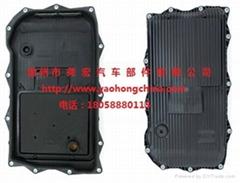 8HP45 8HP70宝马油底壳宝马自动变速箱滤清器