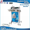 Multifunction Cosmetic Plastic Glass Bottles Silk  Screen Printing Machine