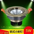 歐式LED天花射燈COB天花筒
