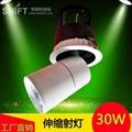 40W大功率轉向調角度射燈