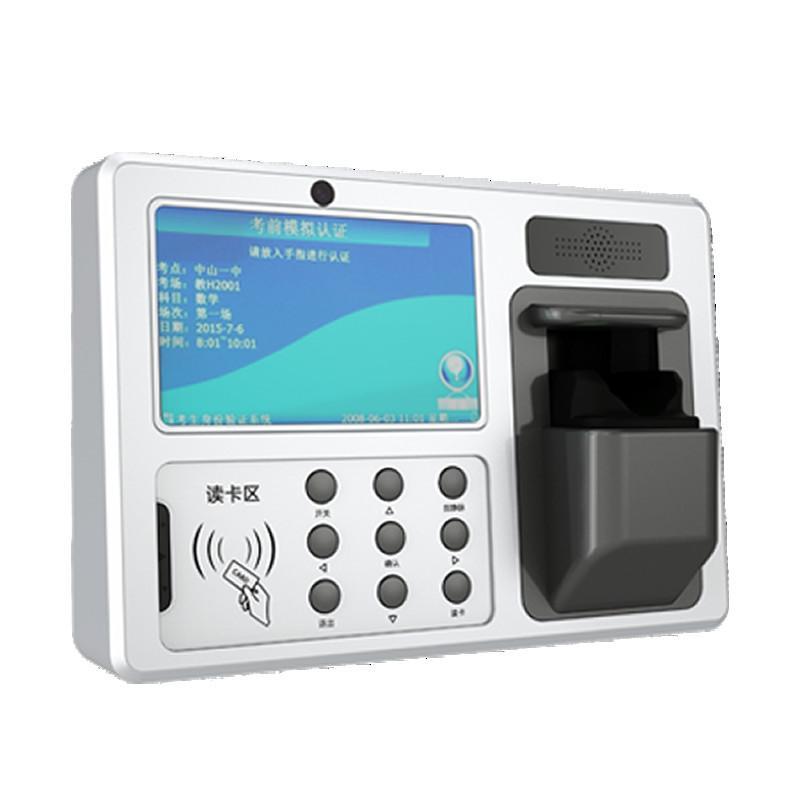 学校教育考生考试学生身份验证设备指静脉识别考勤机  1