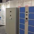 行政办公商用指静脉识别智能存包柜 2