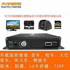 4路SD卡 H.264 的士车监控录像机
