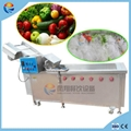 Industial Vegetable Fruit Food Bubble