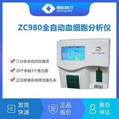 紫宸ZC980全自动血液分析仪