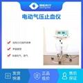 电动气压止血仪电动气压止血带