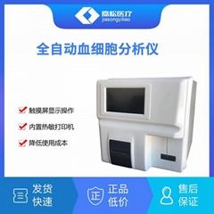 紫宸ZC-960全自动血液分析