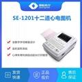 理邦SE-1201数字式十二道