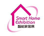 2018智能家居展览会