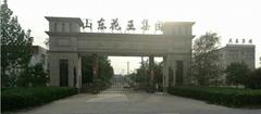 Shandong Huawang Grain and Oil Group Co., Ltd