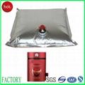 bag in box aluminum aseptic plastic bags