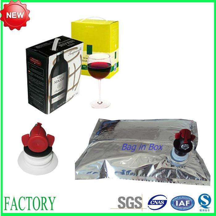 bag in box aluminum aseptic plastic bags juice/wine 2
