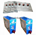 Bag in box aluminum compound aseptic