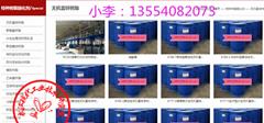 E777-T复合型水性无机富锌漆树脂