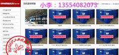 E777-T復合型水性無機富鋅漆樹脂