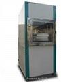 Freeze Dryer Pilot5-8ES
