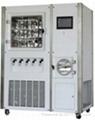 Freeze Dryer Pilot5-8H