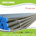 HDPE polyethylene hdpe yellow gas pipe