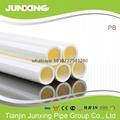 PB pipe underfloor heatingpipe high