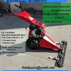 Gasoline Power Scythe Bar Sickle Bar Mower