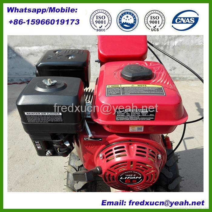 mini mower