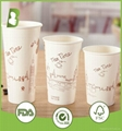 Disposable hot drinking 600ml double wall paper cup custom print 4