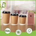 Disposable hot drinking 600ml double wall paper cup custom print 3
