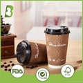 Disposable hot drinking 600ml double