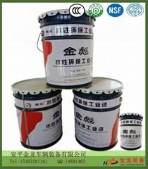 金彪牌双组份工业水性丙烯酸改性醇酸磁漆