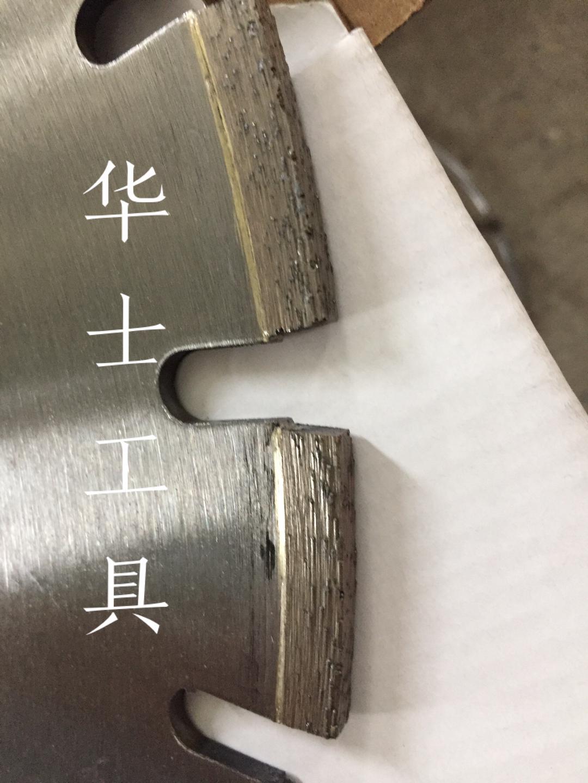 风电叶片-金刚石锯片 1