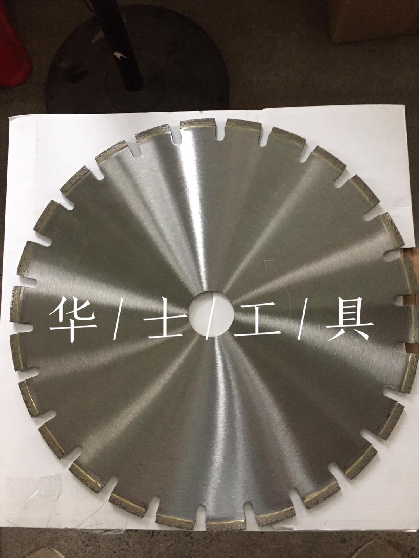 The wind leaf blade-Diamond saw blade  2
