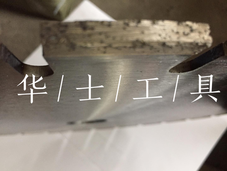 風電葉片-金剛石鋸片 3