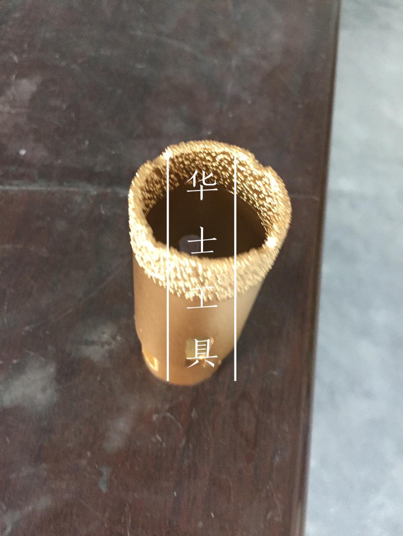 瓷砖-陶瓷钻 2