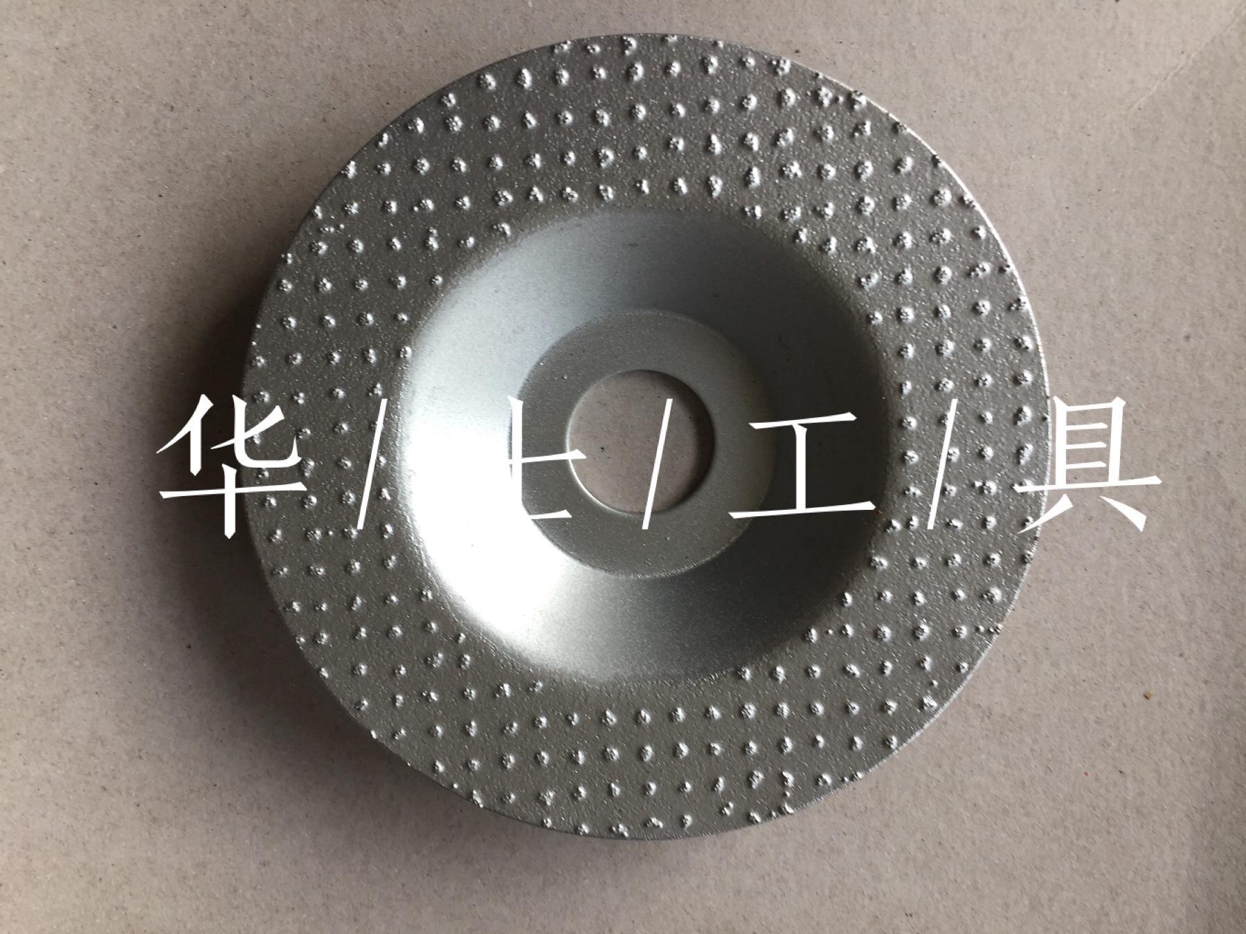 混凝土-金剛石碗磨   2