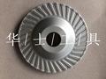 Concrete-Diamond bowl mill