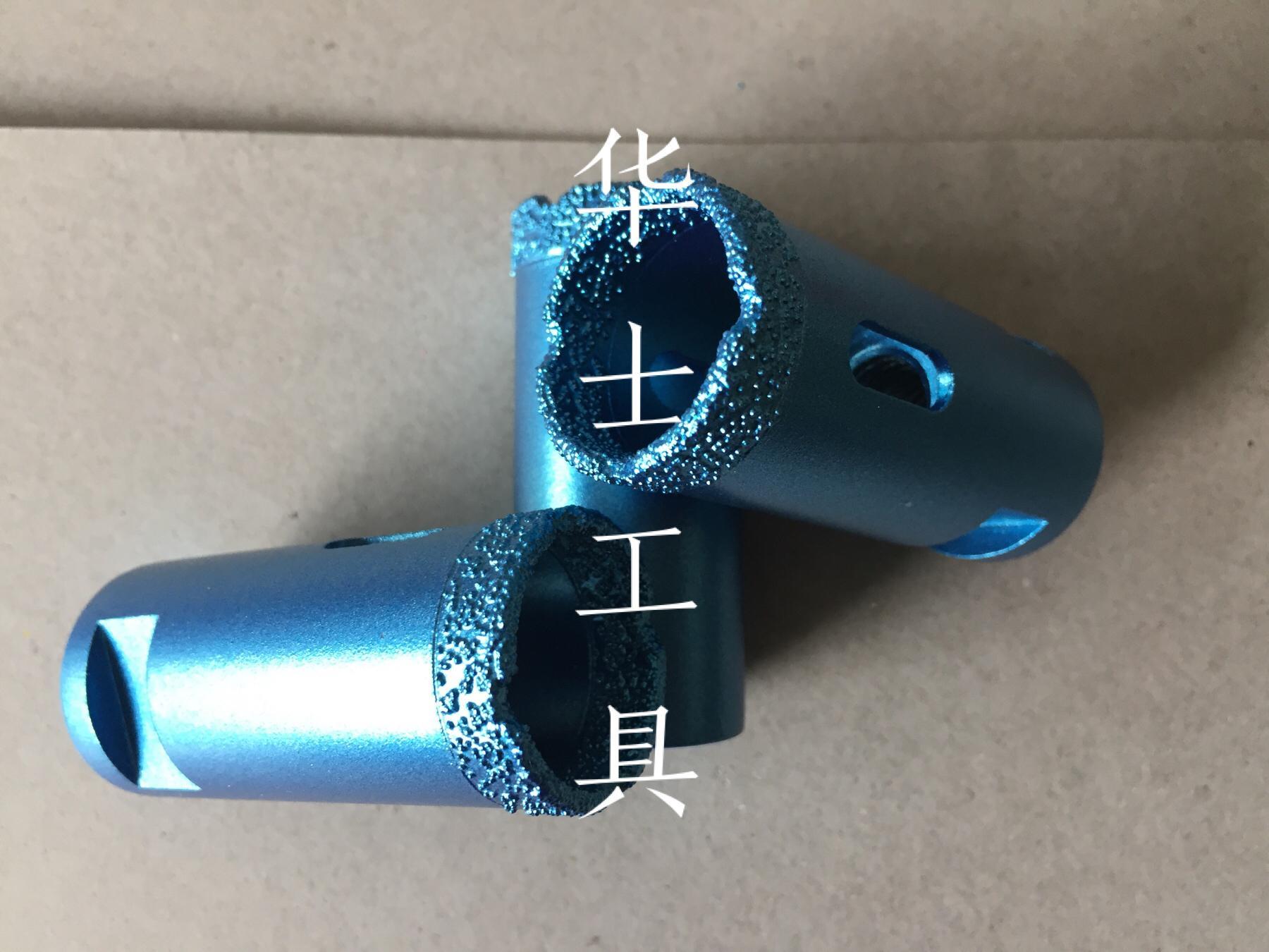 瓷砖-陶瓷钻 10