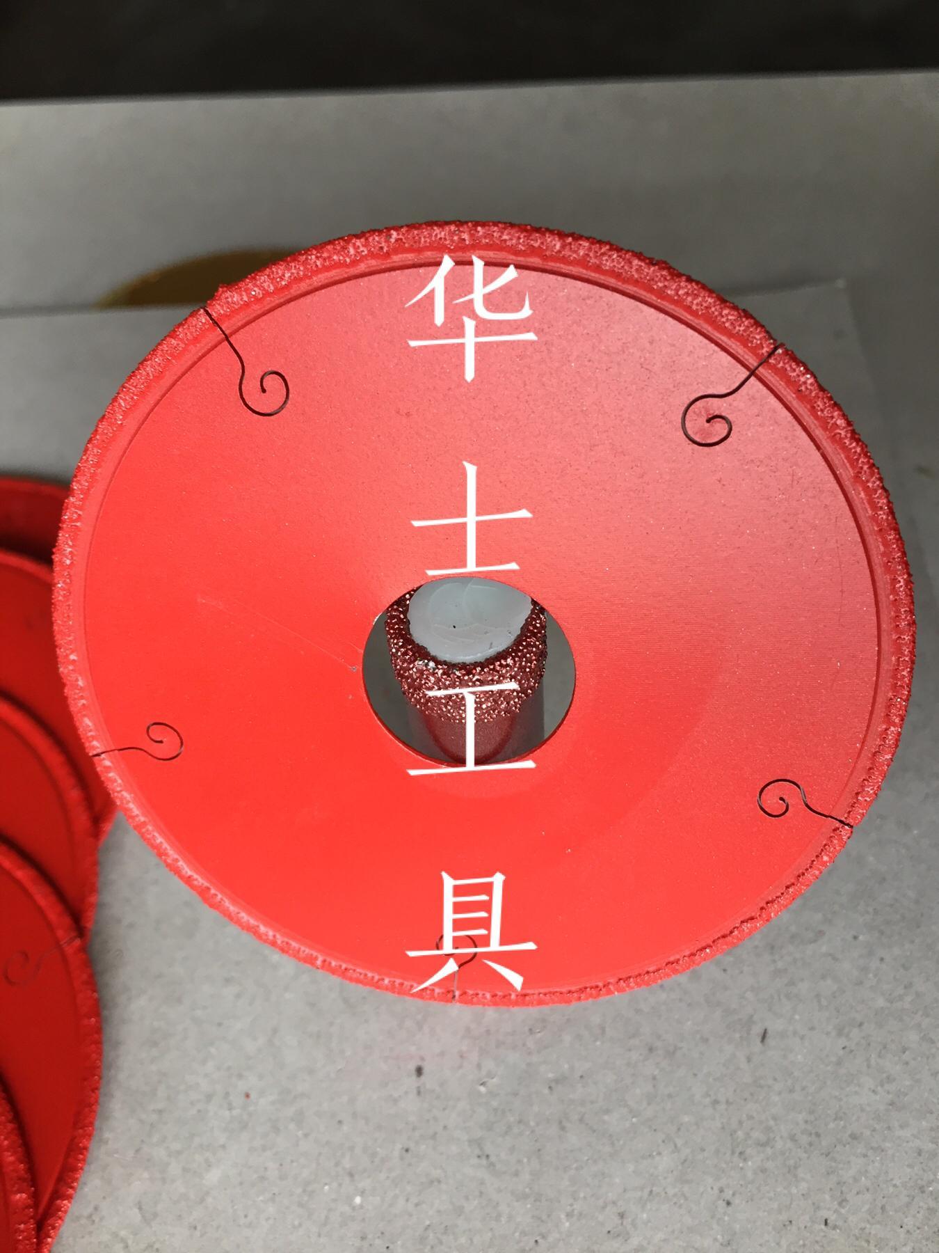 电路板-金刚石锯片  线路板-金刚石锯片 3
