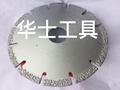 FRP-Diamond saw blade .  Sanitary fittings-Diamond saw blade 2
