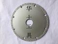 FRP-Diamond saw blade .  Sanitary fittings-Diamond saw blade 4