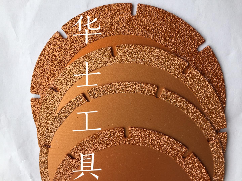 大理石-金刚石锯片  人造石-金刚石锯片 10