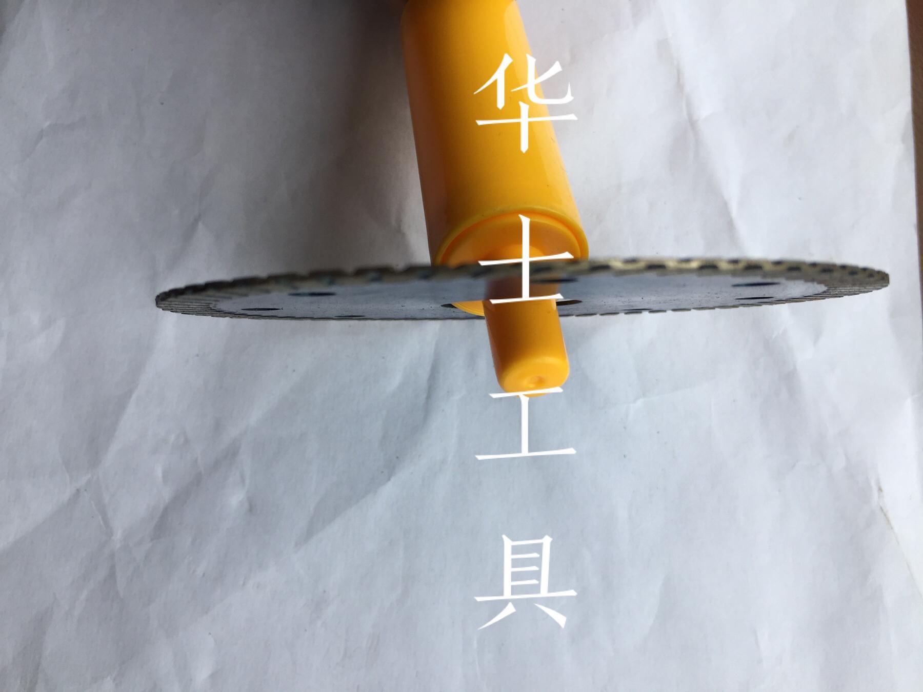 瓷砖-金刚石锯片    2