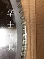木工-合金锯片