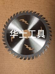 Wood pieces-Tungsten carbide blade
