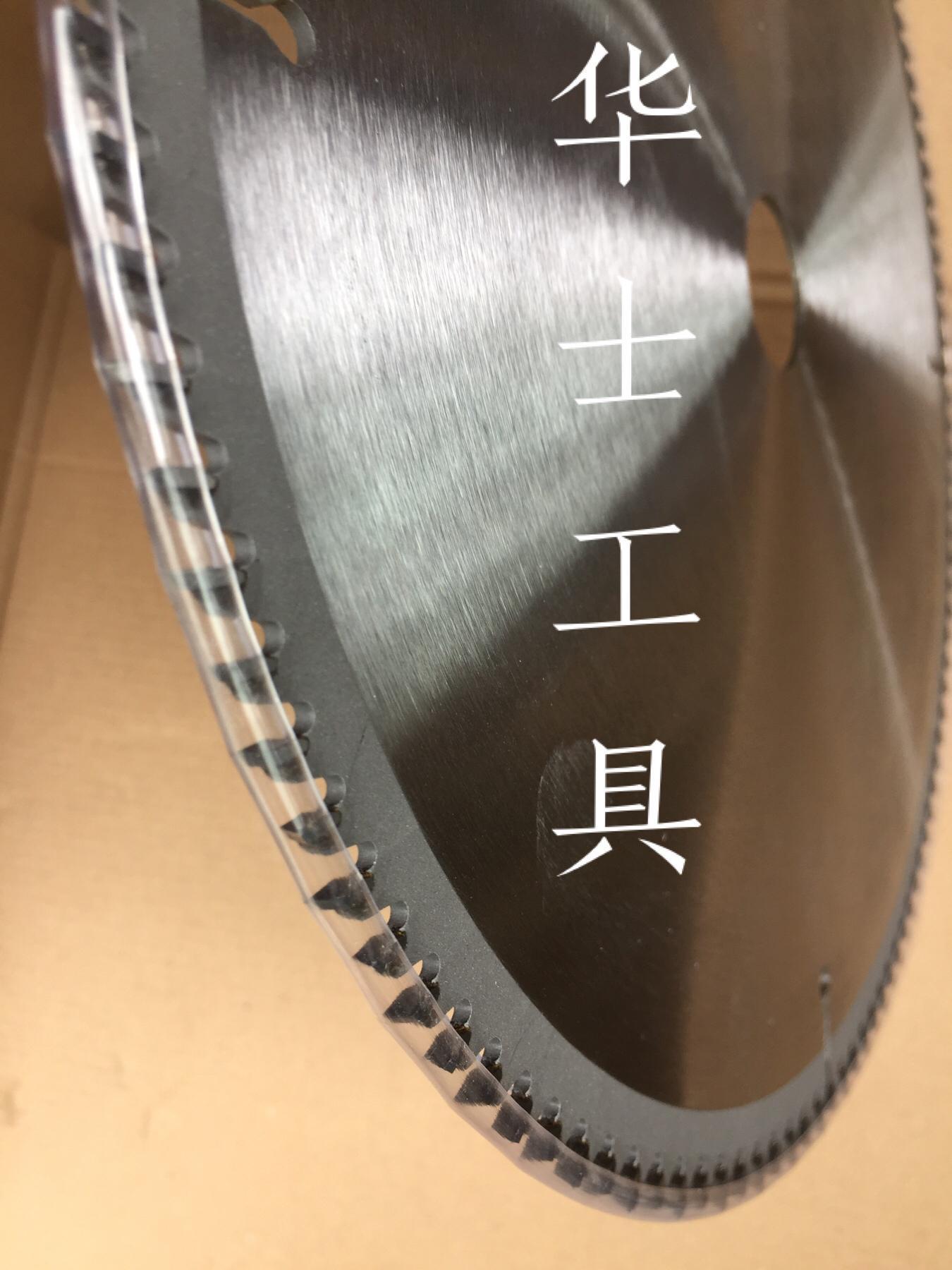 木工-合金锯片 6
