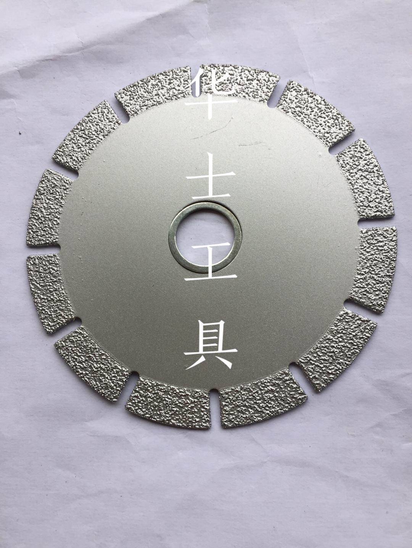Acrylic ware-Diamond saw blade 1