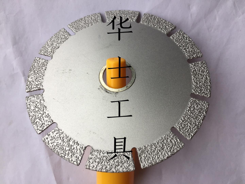 Acrylic ware-Diamond saw blade 3