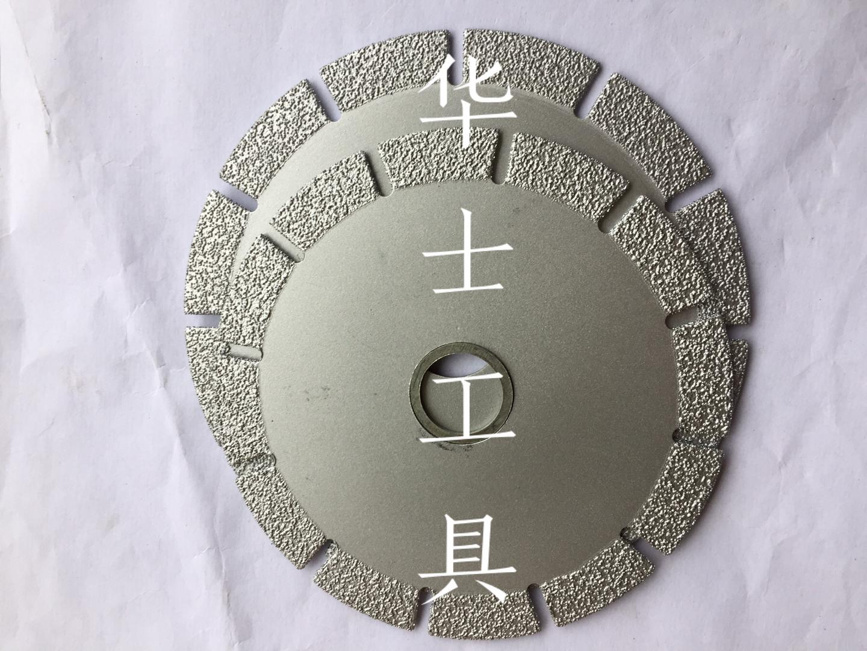 Acrylic ware-Diamond saw blade 5